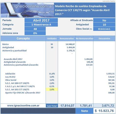 modelo de recibo para uocra empleados de comercio calculadora excel nuevo acuerdo