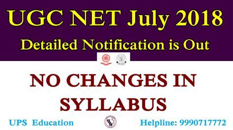 new pattern ugc net syllabus syllabus of ugc net 2018 ups education