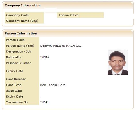 Offer Letter Mol How To Check Your Labour Contract Dubai Labour Contract