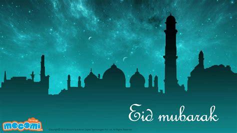 eid wallpaper for pc eid mubarak 04 desktop wallpapers for kids mocomi