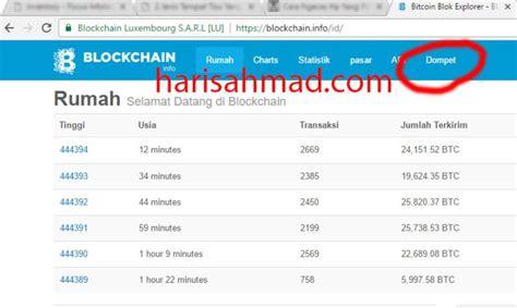 cara membuat wallet bitcoin cara mudah membuat bitcoin wallet di blockchain