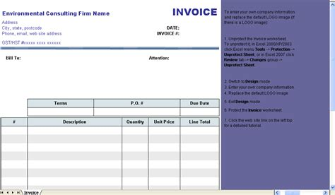 software version template environmental consulting template invoice software