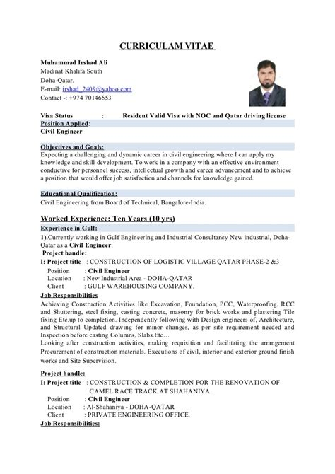 civil engineer resume format doc civil project engineer cv template image collections