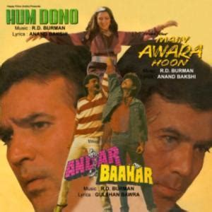 hindi film hum dono video songs hum dono main aawara hoon andar bahar ost audio cd