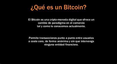bitcoin que es bitcoin lab runroom