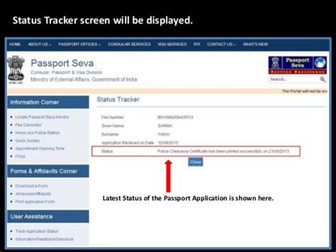 Search Status Indian Passport Application Form Application Form Pdf