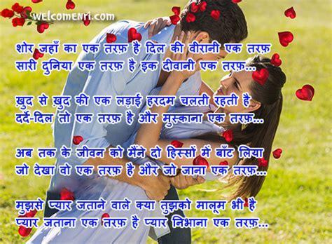 hindi shayari one shayari a day friendship shayari hindi shayari tattoo design bild