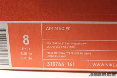 nike shoe box label template professional sles templates