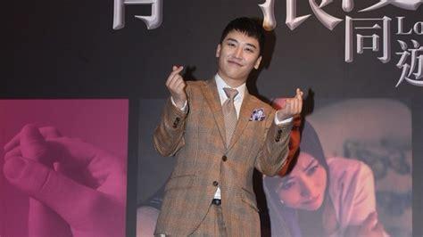 film baru cina promosi film baru seungri bigbang tunjukkan kelancarannya