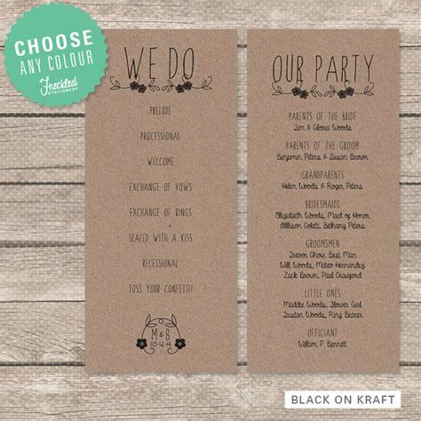 7 Best Images Of Rustic Wedding Ceremony Program Template Free Printable Diy Printable Wedding Free Rustic Wedding Program Templates