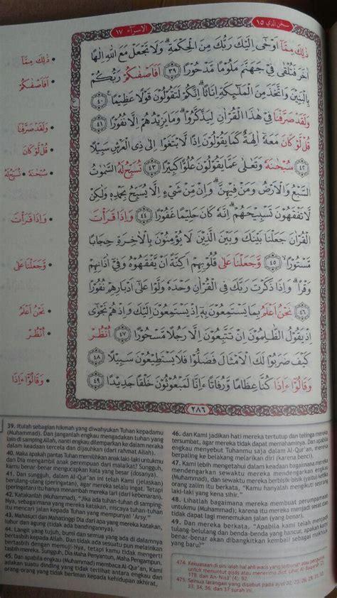 Al Quran Hafalan Tahfidz Penerbit Almahira qur an hafalan dan terjemahan ukuran a5