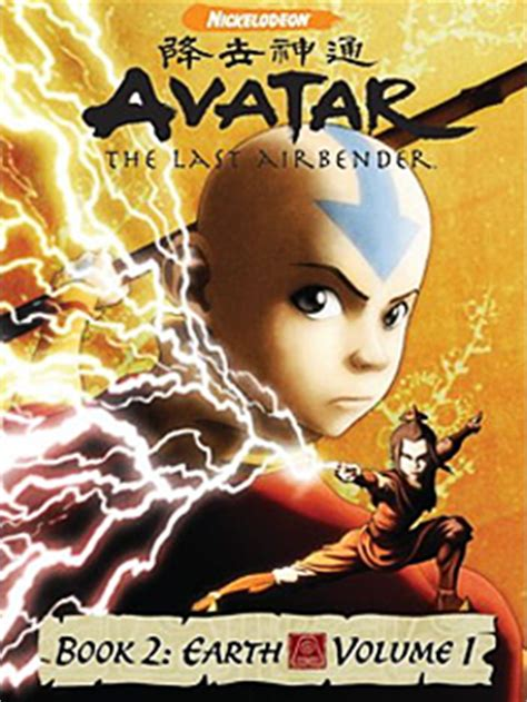 to ru vol 1 2 books book 2 earth volume 1 avatar wiki the avatar the