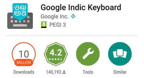 play store keyboard indic keyboard type easily on android