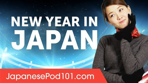 does japan celebrate new year how do japanese celebrate the new year