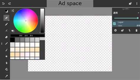 paint color finder app android ideas ravioli paint 2 187 apk thing android apps free