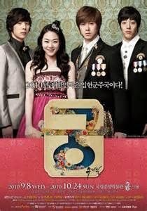 film drama korea goong yunho yunho racks up ticket sales for musical quot goong