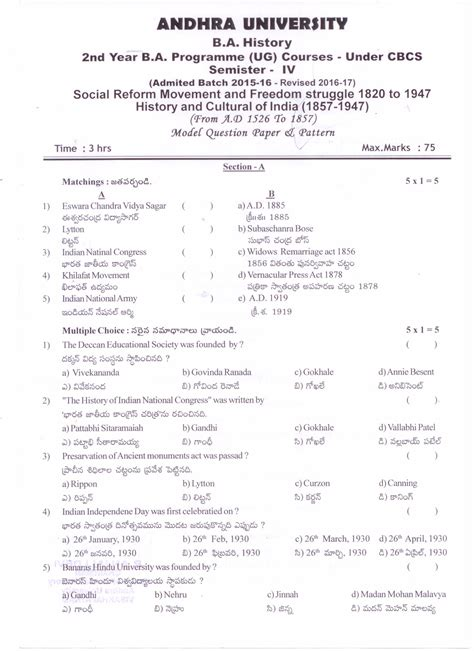 Mba 2nd Sem Important Questions Ou 2017 by Mg User Profile Management Reference Model And