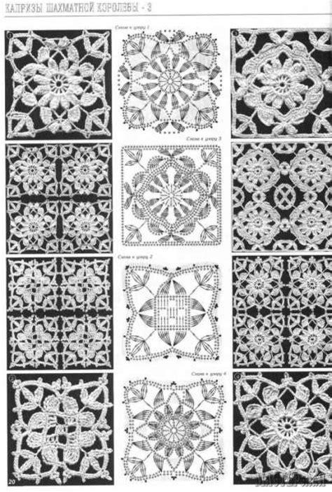 zk design pattern квадраты крючком схемы маctерская
