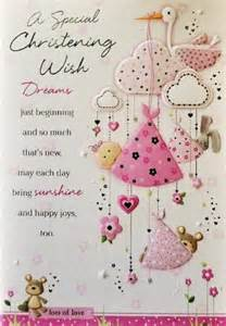 christening cards greeting cards picture this cards
