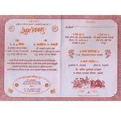 Shadi Card Matter Submited Images