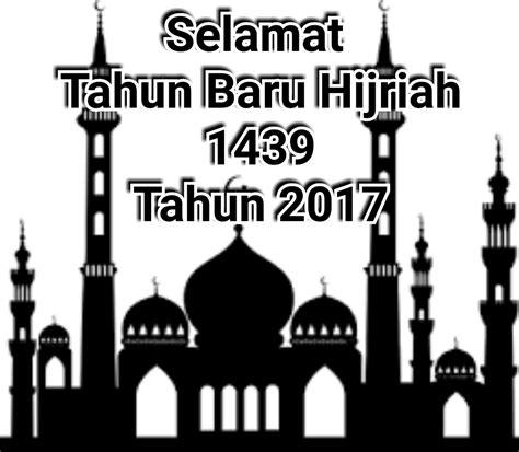 Tahun Baru 2017 selamat tahun baru islam 2017 1439 hijriyah