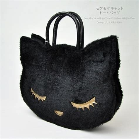 Cat Bag cat purse fashion