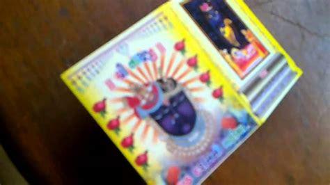 tattoo removal udaipur sri nathaji krsna gopal tattoo maio 2012 youtube