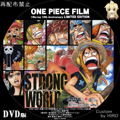 film one piece cronologia hiroの自由な時間 one piece ストロングワールド
