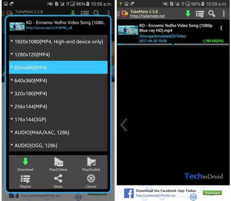 download youtube for mobile how to download youtube video android mobile choice image