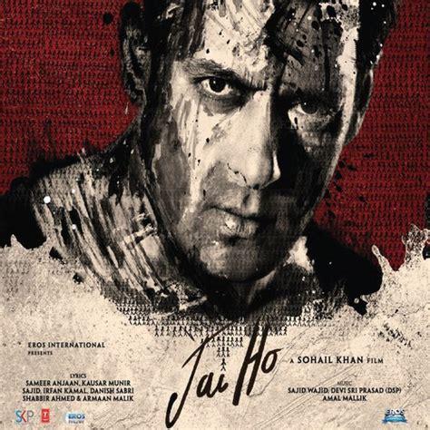 mp song jai ho jai ho 2014 hindi movie mp3 songs free download djmaza