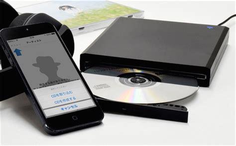 format audio vieux lecteur cd un lecteur de cd sans fil pour les appareils mobiles