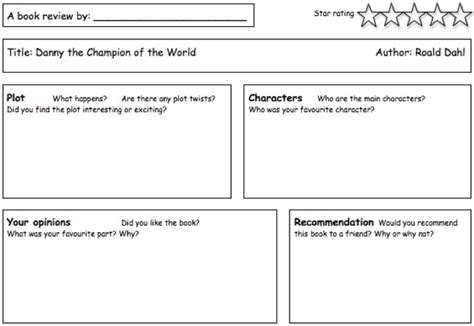 danny the chion of the world book report homework yr 1 6 holy c of e vc
