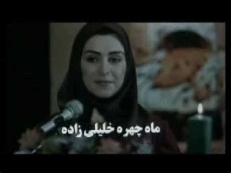 film titanic ba kurdi filmi chawa rashakan ba kurdi kurdish film 1 the eyes