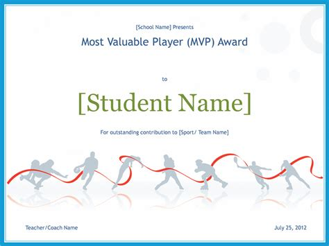 sports certificates templates free download 20 printable