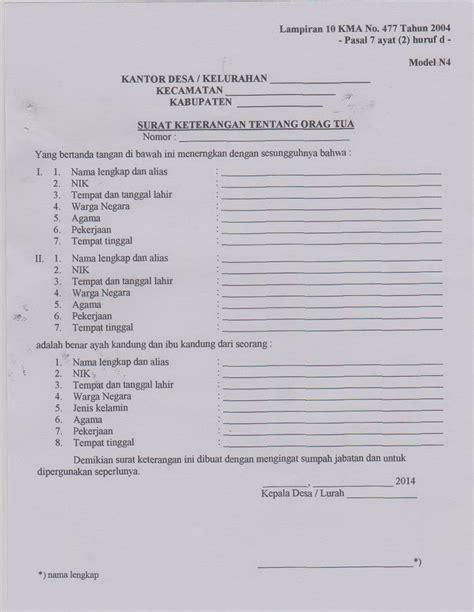 87 contoh surat nikah sirih pemerintah kabupaten muna