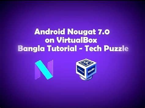 android studio tutorial in bangla android nougat 7 0 on virtualbox bangla tutorial tech
