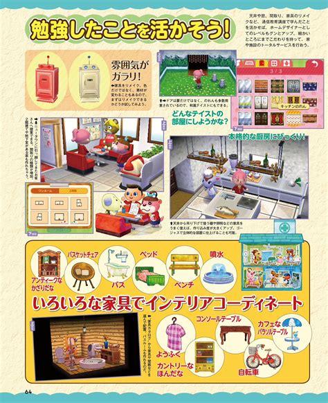 animal crossing happy home designer hairstyles play coins in animal crossing happy home designer