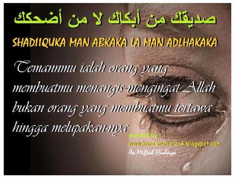 kalimat kalimat indah bahasa arab 168 kata bijak ucapan selamat