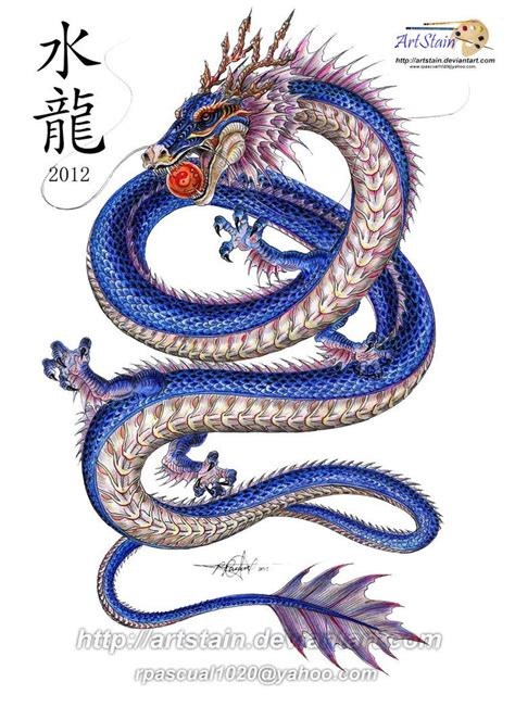 japanese water dragon tattoo designs year of the by artstain on deviantart