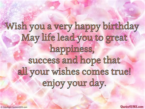 Happy Birthday From Quotes Happy Birthday Quotes Free Large Images