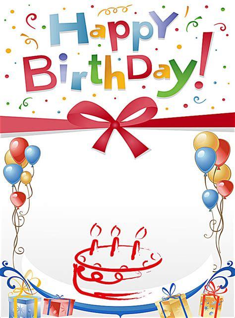 Plakat Geburtstag by Happy Birthday Poster Happy Birthday Posters