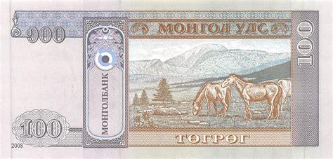 Mongolia 5 Tugrik 2008 Unc mongolia 100 tugrik 2008 unc pn 65b
