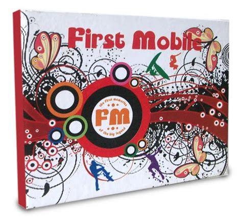 desain grafis sma dga desain grafis dan advertising desain buku tahunan sekolah