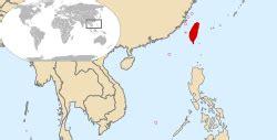 Guok Taiwan taiwan