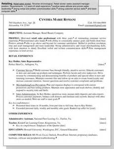How To Write A Resume For Dummies by Sle Resume For A Retailing Position Dummies