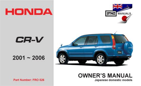 honda cr v owners manual 2001 2006 rd4 rd5 rd7