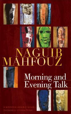 morning and evening books ebook morning and evening talk mp3 audio by naguib
