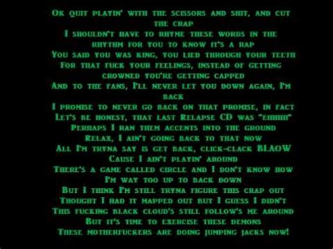 eminem lyrics not afraid eminem not afraid w lyrics on screen recovǝry youtube