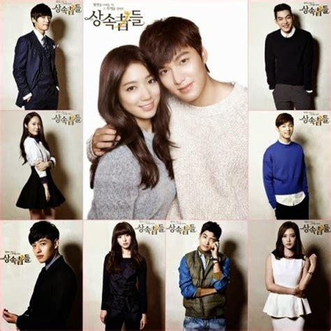 download film korea terbaru kim woo bin download korean drama the heirs full episode sub indonesia