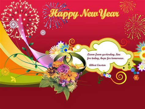 new year free new year 2014 wishes free happy new year 2014 wishes